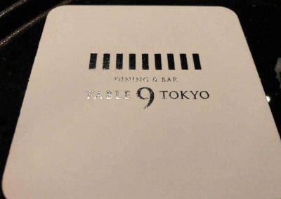 Japanreise2019_ (146)