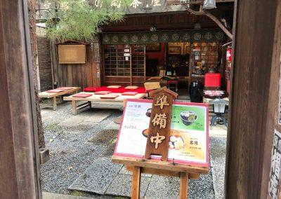Japanreise2019_ (66)
