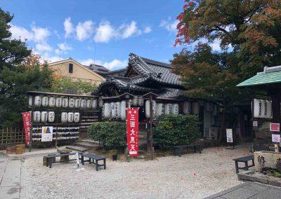 Japanreise2019_ (74)